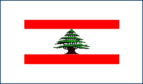 The Lebanese Embassy