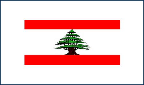 Посольство Ливана